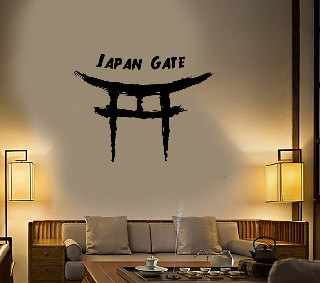 Wall Stickers Japan Gate Oriental Room Decor Japanese Mural Vinyl Decal Unique Gift (ig1907) & Wall Stickers Japan Gate Oriental Room Decor Japanese Mural Vinyl ...