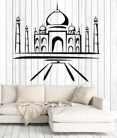 Large Wall Stickers Vinyl Decal Mosque Muslim Islamic Arabic Religion Decor (z2012)