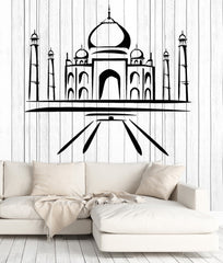 Large Wall Stickers Vinyl Decal Mosque Muslim Islamic Arabic Religion Decor Unique Gift (z2012)