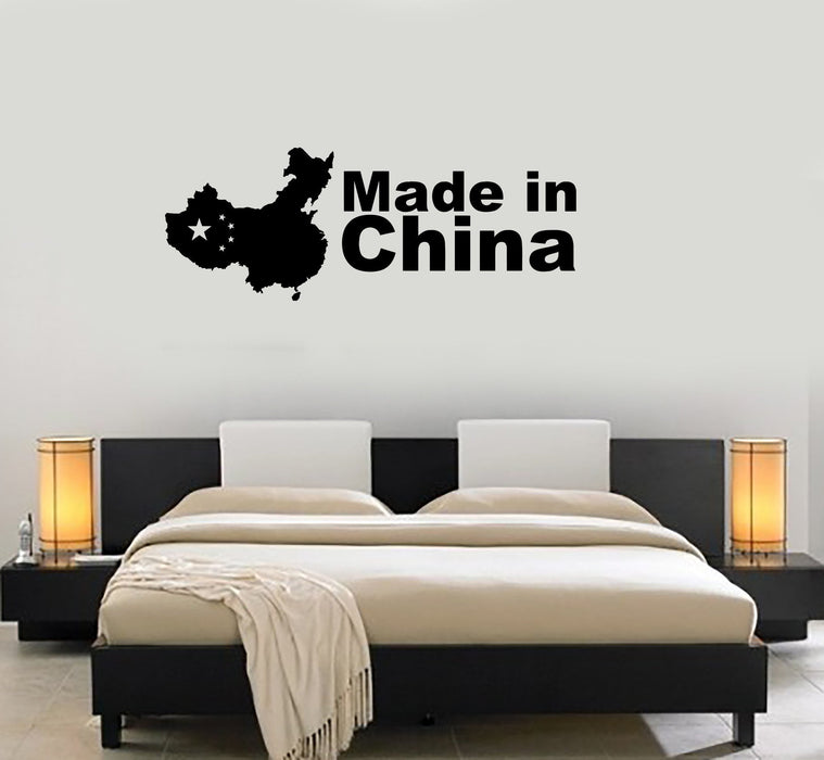 Wall Sticker China Made In China Asia Oriental Cool Decor  Unique Gift (z2551)