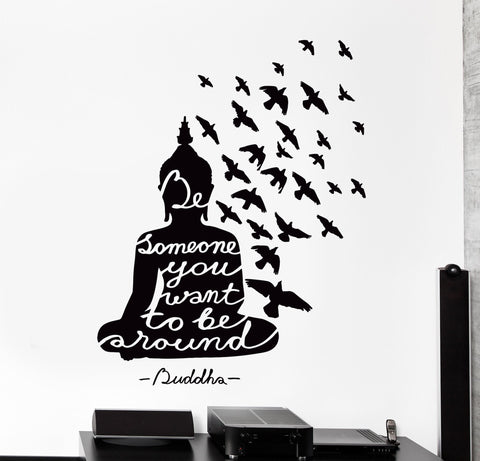 Vinyl Wall Decal Buddha Buddhist Quote Be Someone You Want To Be Decor z4496