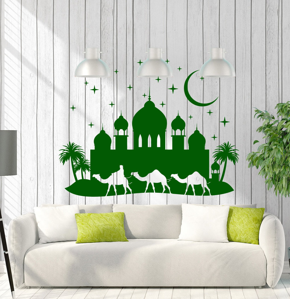 Large Wall Stickers Mosque Muslim Islamic Arabic City Decor z4593