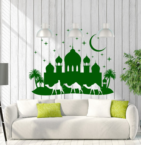 Large Wall Stickers Mosque Muslim Islamic Arabic City Decor  Unique Gift (z4593)