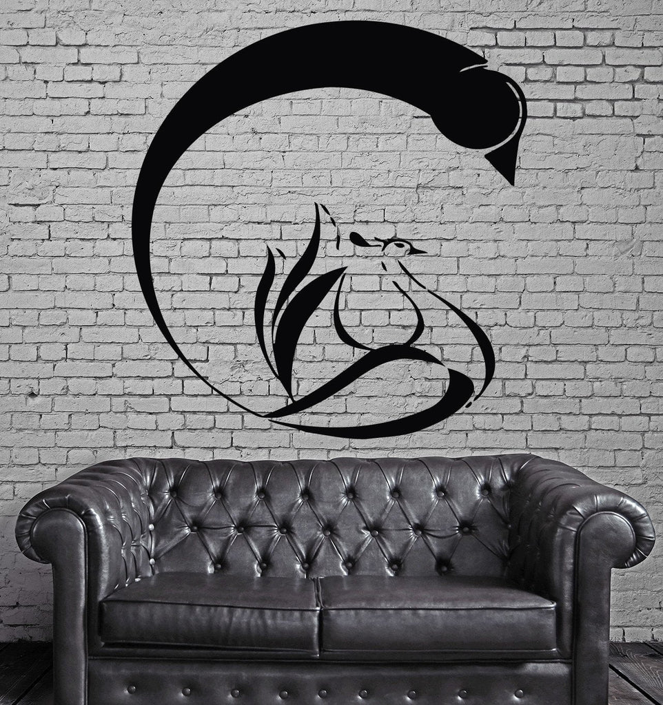 Black And White Swan Romantic Marriage Wall Art Decor Vinyl Sticker Unique Gift z480