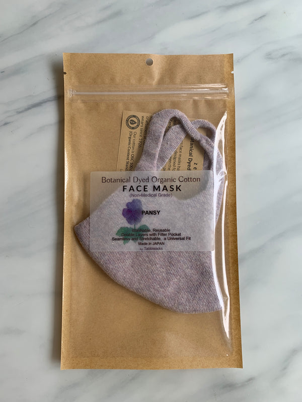 Unisex Botanical Dyed Organic Cotton Face Mask - Pansy (Purple)