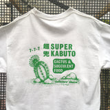 Super Kabuto T-Shirt
