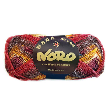 Noro - Silk Garden Sock Yarn