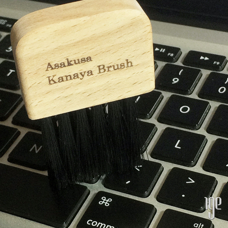 Japanese Keyboard Brush