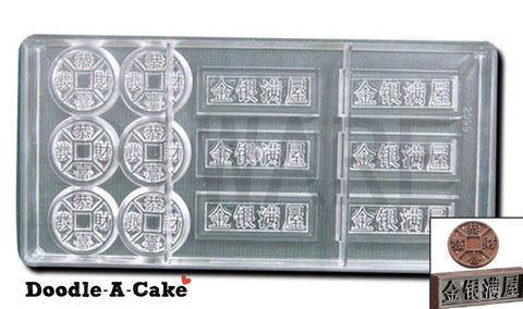 """Huat Ah!"" Acrylic Mould"