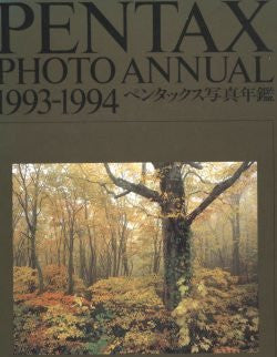 Pentax Photo Annual 1993-1994 (Annuals) - Books - Helix Camera & Video - Helix Camera