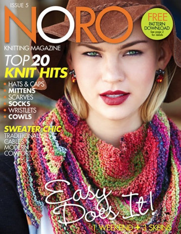 Noro Knitting Issue 5 Magazine - Happy Ewe - 1
