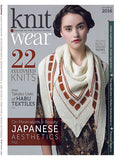 Knit Wear Magazine