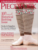 Piecework Magazine - Happy Ewe - 6