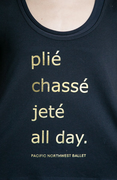Plié Chassé Jeté All Day T-Shirt [Adult & Kids]