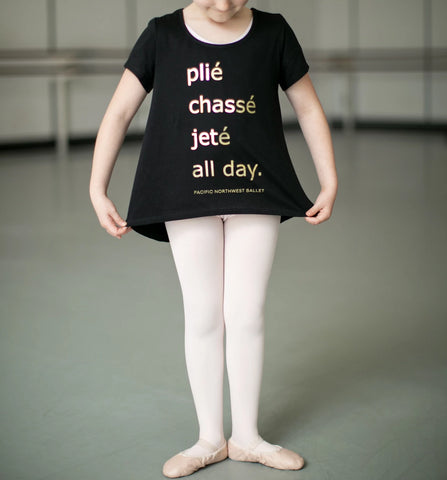 Plié Chassé Jeté All Day Kids T-Shirt