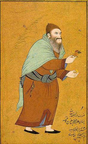Unknown Artist-Portrait Of Dervish Ghiyath