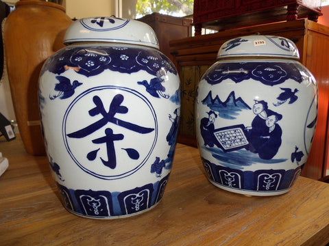Decorative oriental ginger jars.