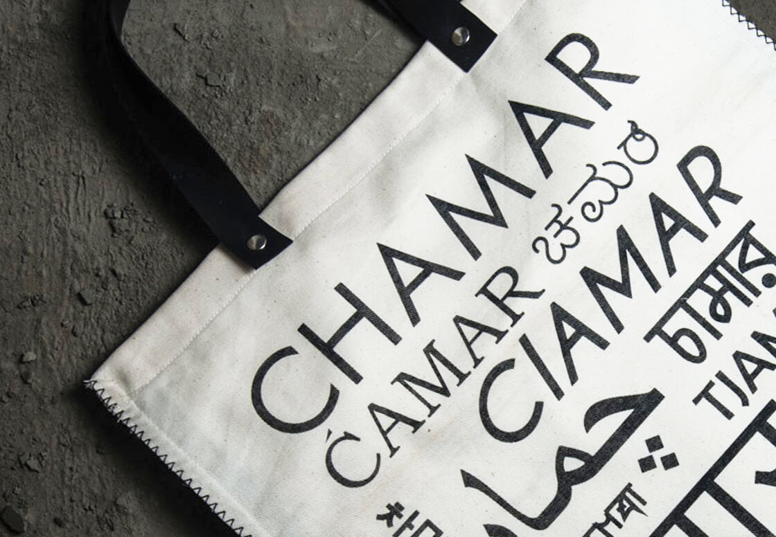 a canvas bad from studio chamar's collection featuring the name in different languages