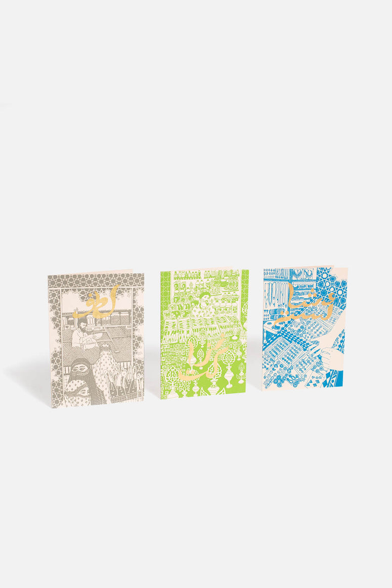 Water edition Greeting card set