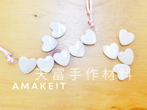 Shell, Bead, Heart, 11x12mm, 15 Pieces | 11mm心形貝殼,15個
