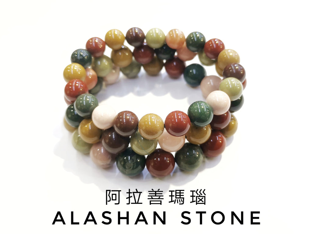 Alashan stone, bracelet, Single-Loop Elastic | 阿拉善瑪瑙, 單圈手鏈