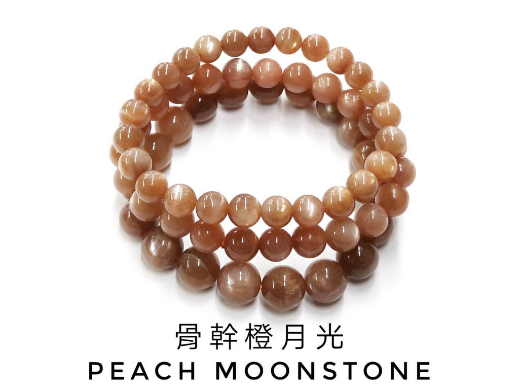 Peach MoonStone, Bracelet, Single-Loop Elastic | 骨幹橙月光, 單圈手鏈