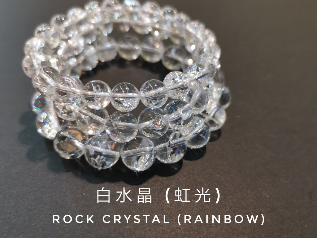 Rock Crystal, Rainbow, Bracelet, Single-Loop Elastic | 白水晶, 虹光, 單圈手鏈