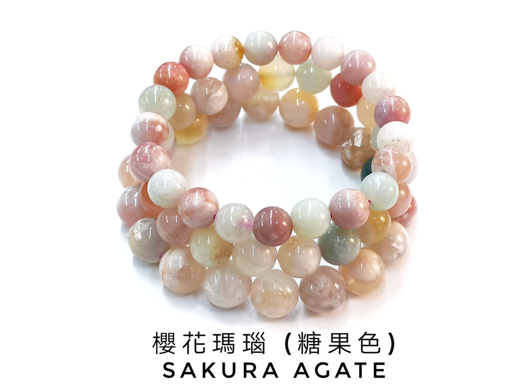 Sakura Agate, Bracelet, Single-Loop Elastic | 櫻花瑪瑙, 糖果色系, 單圈手鏈
