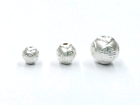 Bead, Sterling Silver, Chinese Charater, 1 Piece | 925銀珠, 福字, 1粒