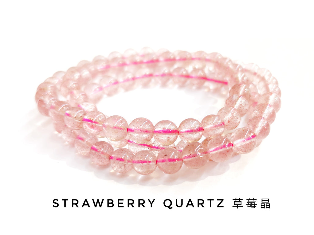 Strawberry quartz, Bracelet, Multi-Loop Elastic | 草莓晶, 多圈手鏈