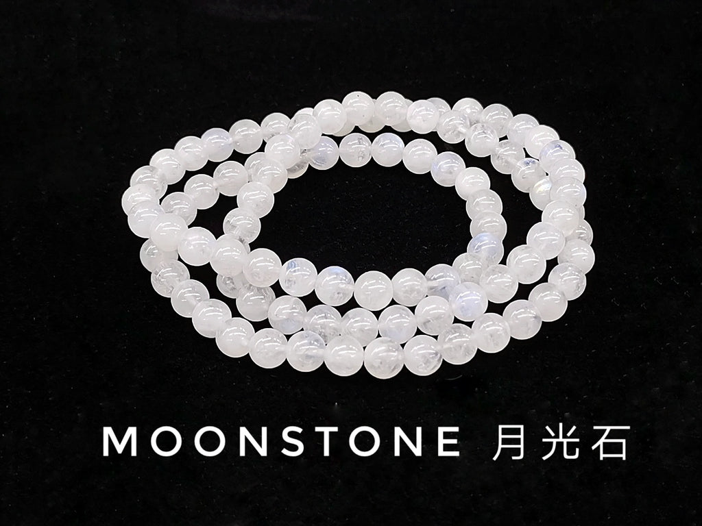 Moonstone, Bracelet, Multi-Loop Elastic | 月光石, 多圈手鏈