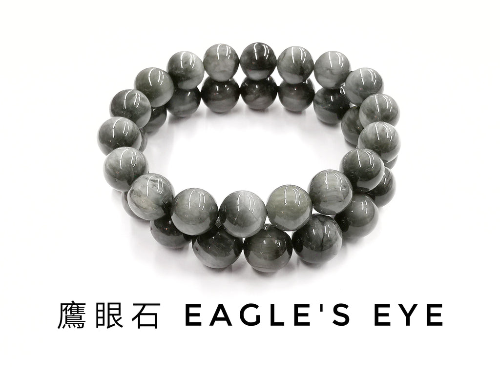 Eagle's Eye, Bracelet, Single-Loop Elastic | 鷹眼石, 單圈手鏈