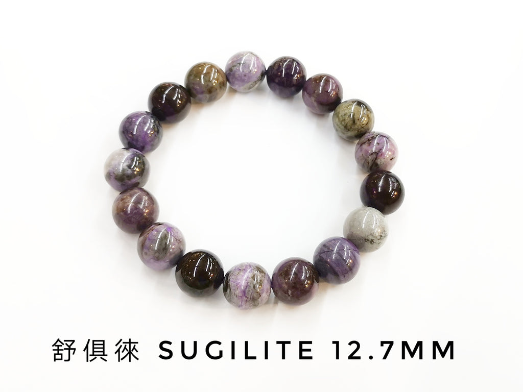 Sugilite, Bracelet, Single-Loop Elastic | 舒俱徠, 單圈手鏈