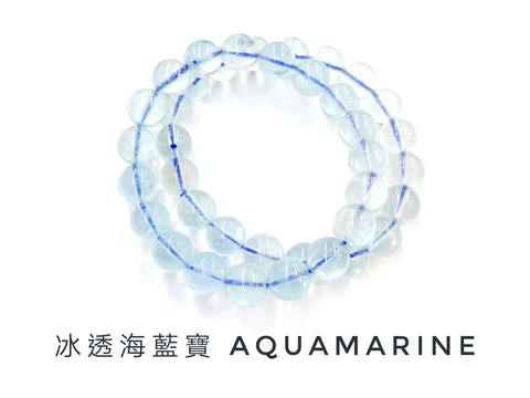 Aquamarine, Bracelet, Single-Loop Elastic | 冰透海藍寶, 單圈手鏈