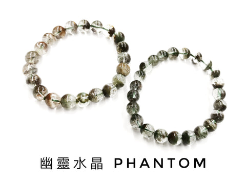 Phantom, Bracelet, Single-Loop Elastic | 幽靈水晶, 單圈手鏈