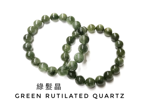 Green Rutilated Quartz, Bracelet, Single-Loop Elastic | 綠髮晶, 單圈手鏈
