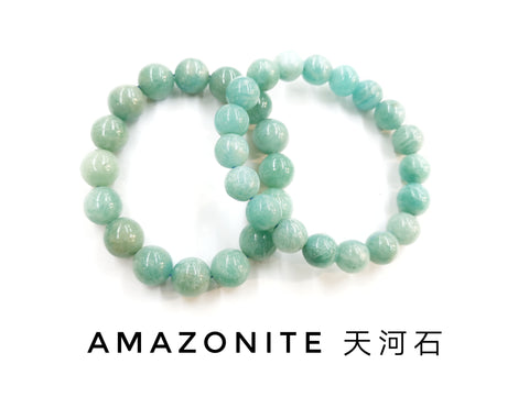 Amazonite, Bracelet, Single-Loop Elastic | 天河石, 單圈手鏈