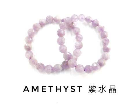 Amethyst, Facet cut, Bracelet, Single-Loop Elastic | 紫水晶, 切面, 單圈手鏈