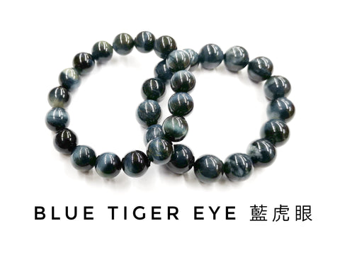 Blue Tiger Eye, Single loop, Gemstone Bracelet | 藍虎眼石手鏈, 單圈, 天然水晶