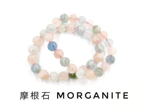 Morganite, Bracelet, Single-Loop Elastic | 摩根石, 單圈手鏈