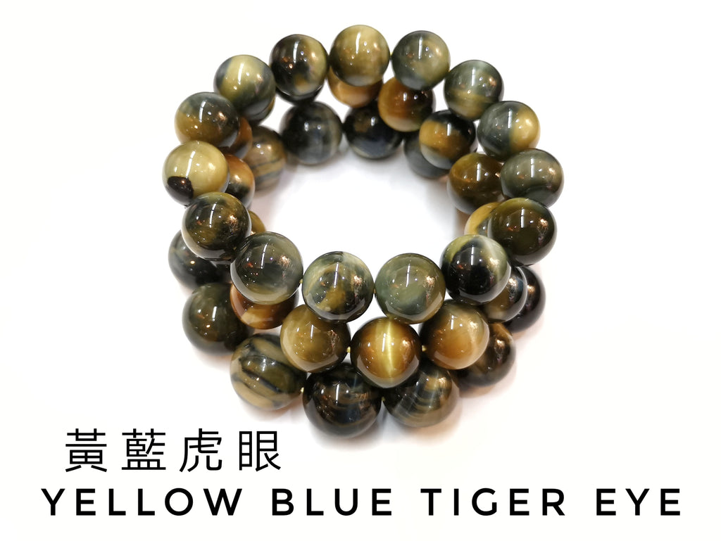 Tiger Eye Yellow Blue, Bracelet, Single-Loop Elastic | 虎眼石手鏈, 黃藍虎眼, 單圈手鏈