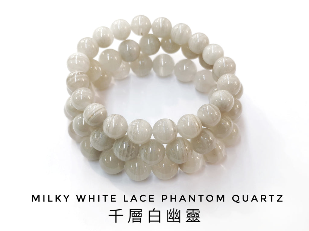 Milky White Lace Phantom Quartz, Bracelet, Single-Loop Elastic | 千層白幽靈, 單圈手鏈