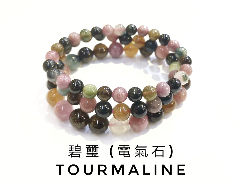 Tourmaline, Bracelet, Single-Loop Elastic | 碧璽(電氣石), 單圈手鏈