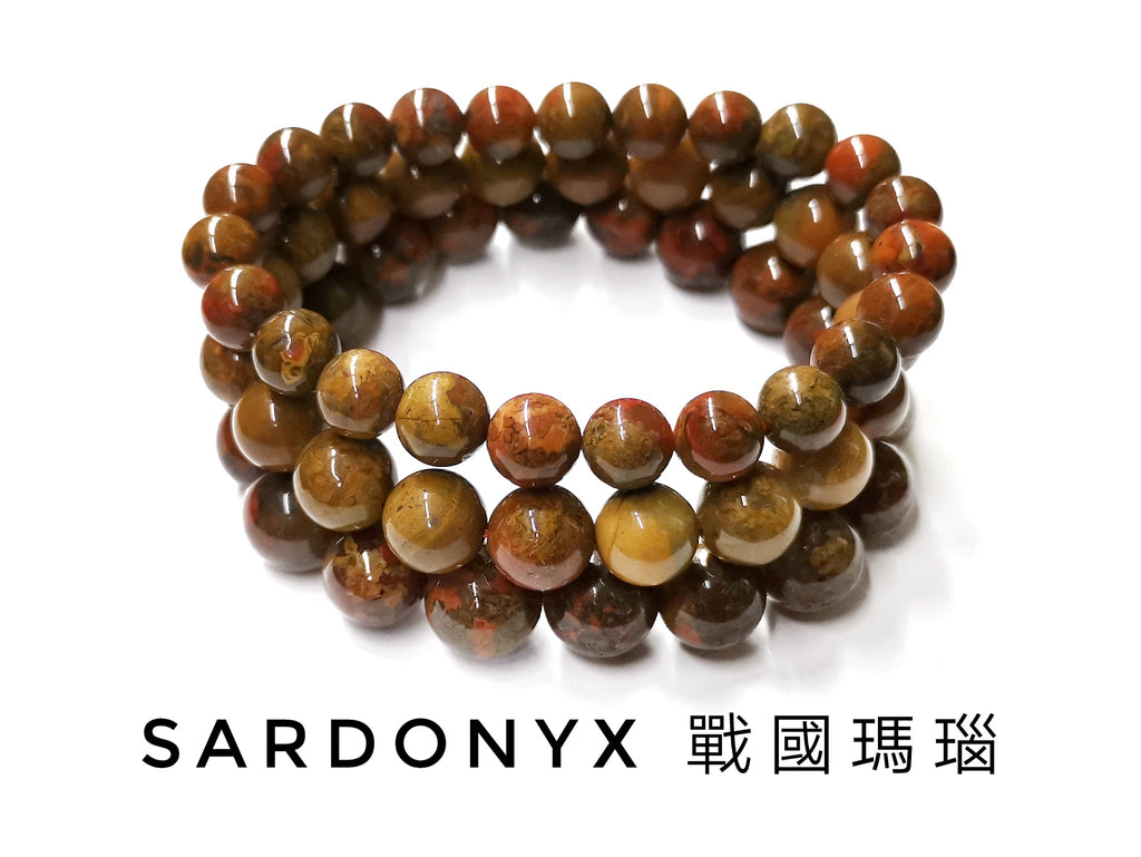 Sardonyx, Bracelet, Single-Loop Elastic | 戰國瑪瑙, 單圈手鏈