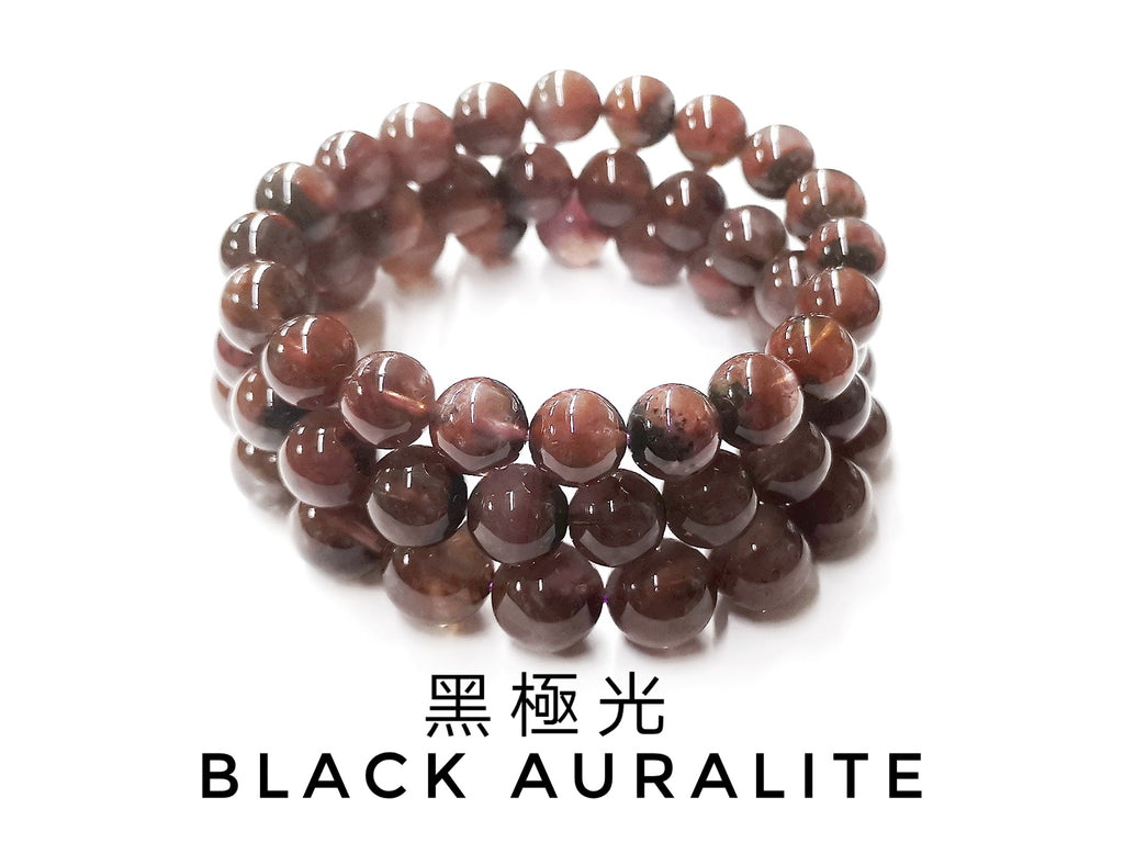 Black Auralite, Bracelet, Single-Loop Elastic | 黑極光, 單圈手鏈