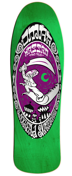 "Omar ""Magic Carpet"" #2 ""Thrasher Edition"" package - SOLD OUT"