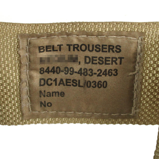 British Army Desert Belt