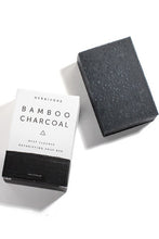 Load image into Gallery viewer, Bamboo Charcoal Cleansing Bar Soap