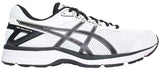 ASICS Gel Galaxy 9 - White/Black/White