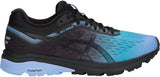 ASICS GT 1000 7 Solar Shower - Blue Bell/Black
